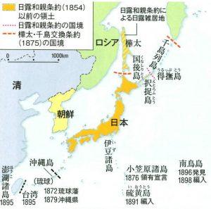 明治初年の外交(1)国境線の画定と征韓論   日本近現代史の授業中継