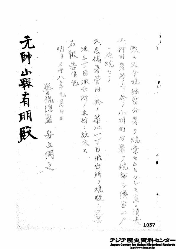 pdf2jpeg (1) | 日本近現代史(...